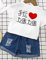 Girls' Print Sets,Cotton Polyester Summer Short Sleeve Clothing Set