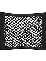 Car Vehicle Trunk Cargo Elastic Fabric Mesh Design Luggage Storage Net 37cm x 25cm
