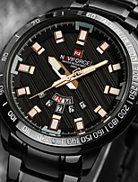 Hombre NiñosReloj Deportivo Reloj Militar Reloj de Vestir Reloj de Moda Reloj de Pulsera Reloj Pulsera Reloj creativo único Reloj Casual