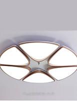 Творческий светодиодный светильник для поглощения света простой современный светильник для гостиной индивидуальный романтический