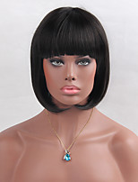 Graceful  Natural BoBo Hair  Medium-long Straight Hair Synthetic Wigs