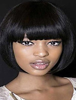 Natural BoBo Elegant  Synthetic Wigs  For Woman