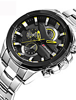Men's Sport Watch Military Watch Dress Watch Fashion Watch Wrist watch Clock Bracelet Watch Cool Unique Creative Watch Casual Watch Japanese Quartz
