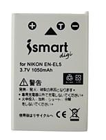 Ismartdigi EL5 3.7V 1050mAh Camera Battery for Nikon EN-EL5 P90 P500 P510 Coolpix 4200 5200 5900 7900