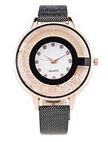 Mujer Reloj de Vestir Reloj de Moda Reloj de Pulsera Reloj creativo único Reloj Casual Chino Cuarzo PU Banda Elegantes Casual Creativo