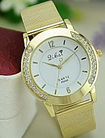 Жен. Модные часы Кварцевый Стразы сплав Группа Повседневная Золотистый