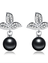 Women's Stud Earrings Gothic Cute Style Fashion Hip-Hop Personalized Classic Pearl Platinum Plated Jewelry ForWedding Gift Evening Party
