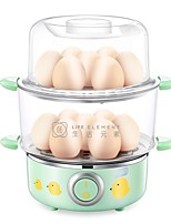 LIFE ELEMENT ZDQ-2081 Egg Cooker Double Eggboilers Power light indicator Detachable 2 in 1 Upright Design 220V