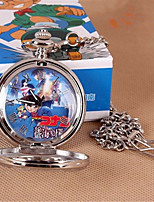 Men's Kid's Pocket Watch Quartz Water Resistant / Water Proof Alloy Band Silver