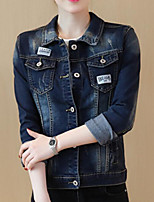 Women's Casual/Daily Simple Spring Fall Denim Jacket,Solid Shirt Collar Long Sleeve Regular Polyester