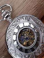 Муж. Жен. Карманные часы С автоподзаводом Защита от влаги сплав Группа Серебристый металл