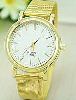 Жен. Модные часы Кварцевый сплав Группа Повседневная Золотистый