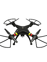 Global Drone X188 Professional Racing Drone GPS 5.8G FPV 5.0MP Cameras HD RC Drone Remote Control Helicopter Toy
