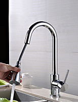 Contemporary Centerset Pullout Spray Rotatable High Quality with  Ceramic Valve Chrome , Kitchen faucet
