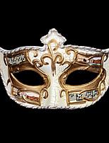 1pc para las decoraciones del día de fiesta de la fiesta de cumpleaños de la mascarada del partido del traje de la máscara de Halloween