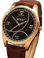 YAZOLE Men's Dress Watch Wrist watch Unique Creative Watch Chinese Quartz Imitation Diamond PU Band Casual Black Brown