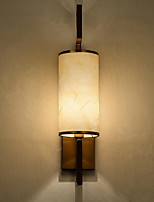 AC220 E14 Vintage Others Feature Ambient Light Wall Sconces Wall Light