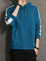 Men's Plus Size Casual Slim Solid Color Hooded Sweatshirt Cotton Spandex