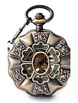 Муж. Карманные часы С автоподзаводом С гравировкой сплав Группа Бронза