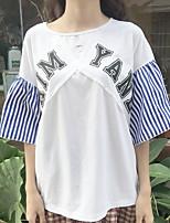 Mujer Simple Casual/Diario Camiseta,Escote Redondo A Rayas Letra Media Manga Algodón