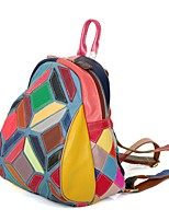 Women Backpack Cowhide All Seasons Casual Outdoor Bucket Zipper Rainbow 10-20