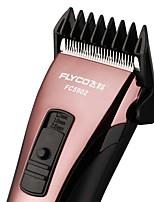 Триммеры для волос Муж. и жен. 100V-240VСъемный Низкая вибрация Многофункциональный Тонкий дизайн Карманный дизайн Легкий и удобный