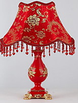 40 Современный Настольная лампа , Особенность для Декоративная , с использование Вкл./выкл. переключатель