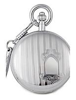 Муж. Карманные часы С автоподзаводом сплав Группа Серебристый металл