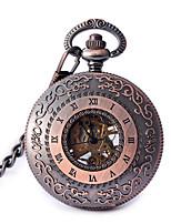 Муж. Жен. Карманные часы С автоподзаводом Защита от влаги С гравировкой сплав Группа Розовое золото