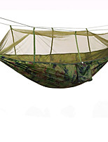 Ultralight Outdoor Camping Hunting Mosquito Net Parachute 2 Person Garden  Bed Leisure 2.6*1.4m