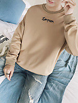 Men's Sports Simple Sweatshirt Solid Round Neck Micro-elastic Cotton Polyester Others Long Sleeve Spring Fall