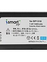 Ismartdigi BP1310 7.4V 1300mAh Camera Battery for Samsung BP-1030 NX200 NX1000 NX1100 NX2000 NX300