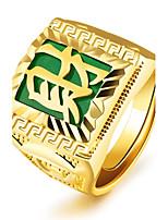 Муж. Классические кольца Мода Pоскошные ювелирные изделия Массивные украшения Классика Bling Bling Позолота Круглый Бижутерия Назначение
