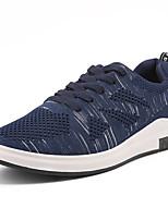 Для мужчин Спортивная обувь Удобная обувь Светодиодные подошвы Дышащая сетка Сетка Тюль Полиуретан Весна Осень Атлетический Для волейбола