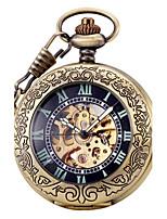 Муж. Карманные часы С автоподзаводом сплав Группа Бронза