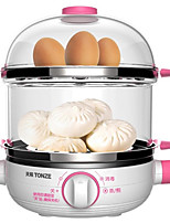 Egg Cooker Double Eggboilers Santé LED Bruit faible Indicateur d'alimentation 220V