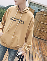 Men's Going out Casual/Daily Hoodie Solid Hooded Micro-elastic Cotton Polyester Others Long Sleeve Spring Fall