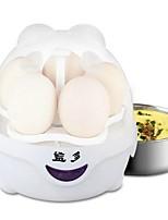 Egg Cooker Eggboilers simplesMultifonction Créatif Conception verticale Léger et pratique Style mini Bruit faible Indicateur
