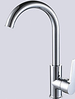360 Degree Single Handle Mixer Faucet