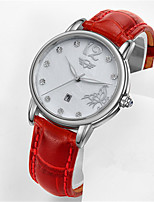 Women's Fashion Watch Quartz Water Resistant / Water Proof PU Band White Red