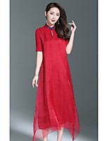 1898 Women's Casual/Daily Cute Sheath DressSolid Stand Maxi Half Sleeve Polyester Summer Mid Rise Micro-elastic Medium