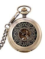 Муж. Карманные часы С автоподзаводом С гравировкой Фосфоресцирующий сплав Группа Бронза