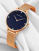 Жен. Модные часы Кварцевый Защита от влаги сплав Группа Золотистый