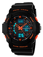 Smael Men's Kid's Sport Watch Chinese Digital PU Band Black