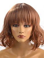 Short Natural Wig Brown Color Synthetic Fiber  Wig for Women Costume Wig Cosplay Wigs
