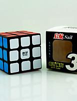 Cubo de rubik Cubo velocidad suave Liso Pegatina muelle ajustable Alivia el Estrés Cubos Mágicos Juguete Educativo