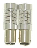 Sencart 2pcs 1157 ba15d p21 / 5w лампочка светодиодные фонарики для поворота автомобиля задние фонари (белый / красный / синий / теплый