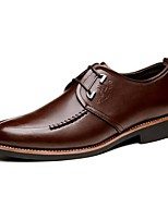 Men's Oxfords Amir's New Style Formal Shoes Comfort Leather Office & Career Party & Evening