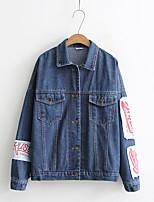 Feminino Jaqueta jeans Para Noite Casual Simples Moda de Rua Primavera Outono,Sólido Estampado Padrão Algodão Colarinho de CamisaManga