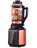SRQ-7315 Juicer Food Processor Kitchen 220V Multifunction